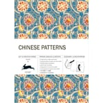 Wrapping Paper Pepin Chinese Patterns