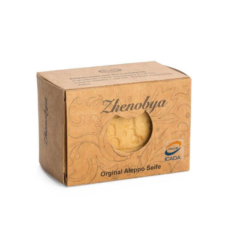 Laurel Soap from Aleppo by Zhenobya